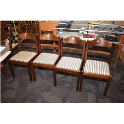 Set of four modern slat back dining chairs with upholstered seats