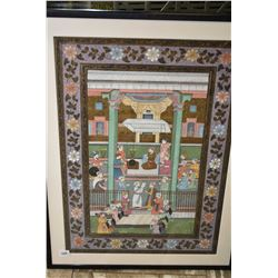 Framed original watercolour painting of an East Asian temple scene