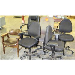Qty 8 Misc. Office Chairs