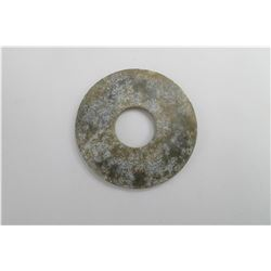 Han Dynasty jade disk, condition as is show in photo.