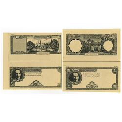 Bank of Afghanistan. 1970. Pair of Uncut Photo Mockup Production Proofs.