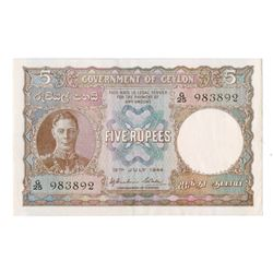 Government of Ceylon, 1944 Issue Note