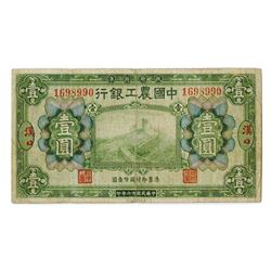 "Agricultural and Industrial Bank of China, 1927 ""Hankow"" Branch Issue Banknote."
