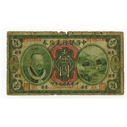 "Bank of China, 1912 ""Mukden"" Branch Issue With Additional Chinese Text bottom of Face."