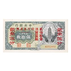 """Central Bank of China, ND (1928) """"Coin Note"""" Issue Banknote"""