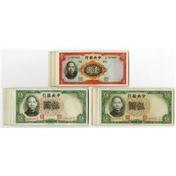 "Central Bank of China, 1936 ""Waterlow"" & ""TDLR"" Banknote Assortment."