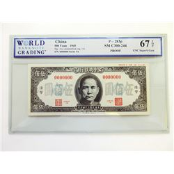 """Central Bank of China, 1945 Issue """"Specimen Proof"""" Color Trial Banknote."""