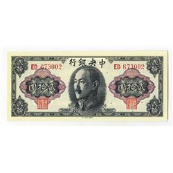 """Central Bank of China, 1945 (Issued in 1948) """"Gold Chin Yuan"""" Contemporary Lithographic Counterfeit."""
