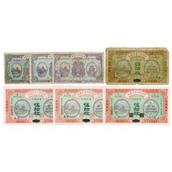 Market Stabilization Currency Bureau, 1915 to 1923 Banknote Assortment.