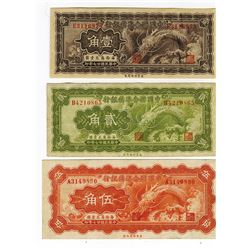 Federal Reserve Bank of China, 1938 Second Issue Banknote Trio.
