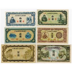 Federal Reserve Bank of China, 1943 to 1945 Banknote Assortment.