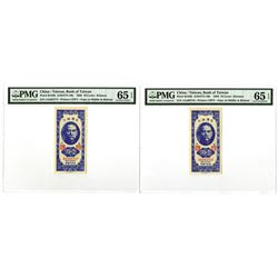 """Bank of Taiwan, 1950 """"Kinmen"""" Issue High Grade Sequential Banknote Pair."""