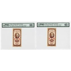 Bank of Taiwan, 1950 Issue High Grade 50 Cents Sequential Banknote Pair.