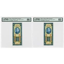 Bank of Taiwan, 1950 Issue High Grade Sequential Banknote Pair.