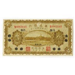 "Sino-Scandinavian Bank, 1922 ""Yungchi Currency"" Issue Banknote."