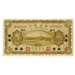 "Sino-Scandinavian Bank, 1922 ""Yungchi Currency"" Issue Banknote."