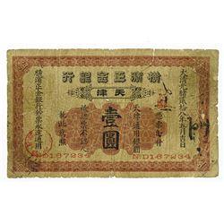 "Yokohama Species Bank, Limited, 1902 ""Tientsin Branch"" Issued Banknote."