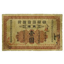 "Yokohama Species Bank, Limited, 1902 ""Tientsin Branch"" Issued Banknote."