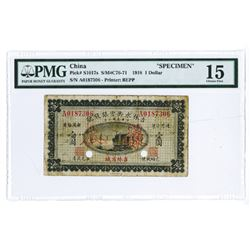 """Yung Heng Provincial Bank of Kirin, 1918 """"Dollar"""" Issue Specimen Banknote"""