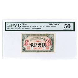 """Yung Heng Provincial Bank of Kirin, 1921 """"Dollar"""" Issue Specimen Banknote"""