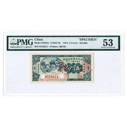 "Yung Heng Provincial Bank of Kirin, 1923 ""Big Money"" Issue Specimen Banknote"