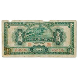 Kiangsu Farmers Bank, 1940 Issue Bank Note.