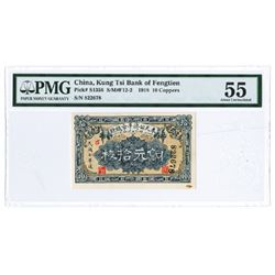 Kung Tsi Bank of Fengtien, 1918 Issue Banknote.