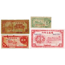 Fukien Provincial Bank. 1935-1939. Quartet of Issued Banknotes.