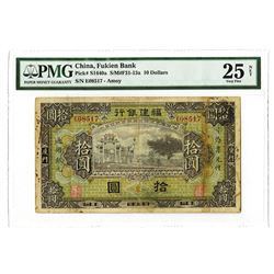 "Fukien Bank, ND (ca.1910-20) ""Amoy Branch"" Issued Banknote."