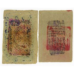 Khotan District Administration & Administration Government 1934-35 Banknote Pair.