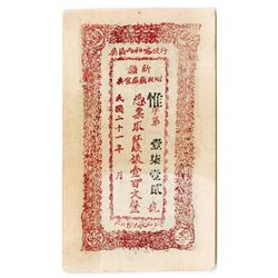 Sinkiang Provincial Government Finance Department Treasury. 1932. Issued Banknote.