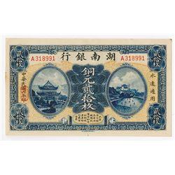 "Hunan Bank, 1917 ""Changsha"" Branch Issue."