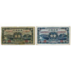 Kwangsi Bank. 1936, Provincial Issue Banknote Pair.