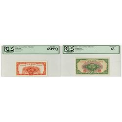 Provincial Bank of Kweichow, 1949 Banknote Pair.