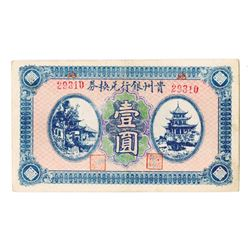 Kweichow Bank, ND (1925) Issue Banknote Rarity.