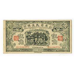 Shantung Min Sheng Bank, 1940 Series.