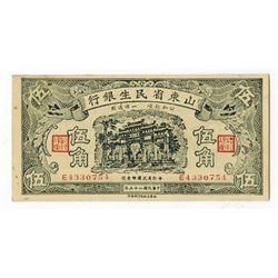 Shantung Min Sheng Bank, 1940 Series.