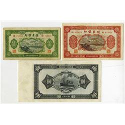 Bank of Kuantung, 1948 Banknote Trio.