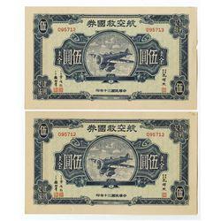 Military Bond - Aviation for $50, 1941 Issued Savings Bond.