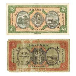 Bank of Kiangsi. 1916 Dollar Issue Pair.