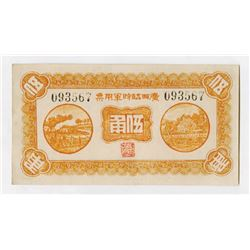 Kwangsi Military (Provisional), 1922 High Grade Banknote Rarity. The Second of Two Offered.