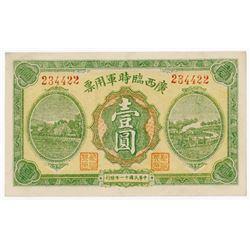 Kwangsi Military (Provisional), 1922 High Grade Banknote Rarity.