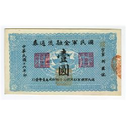 China, National Army, 1927 Issued Banknote.