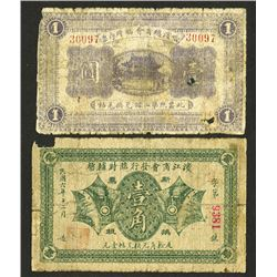 Pinkiang Chamber of Commerce & Harbin Chamber of Commerce Banknote Pair.