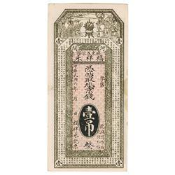 Fu Xiang Yong Bank 1917 One Diao Private Banknote.