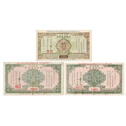 Treasury Notes, 1927, Lot of 3 Notes, One 1 Yuan and two 10 Yuan notes