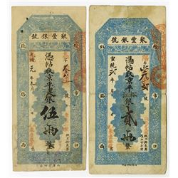 Chil Feng Bank, 1909 & 1910 Private Banknote Duo.