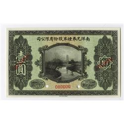 Nan Yang Brothers Tobacco Co., 1926 Specimen Tobacco Coupon or Scrip Note.
