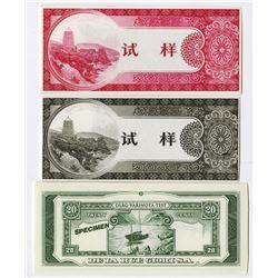 China, Sample and Test Printing Sample Banknote Trio, ca. 1940-70's.