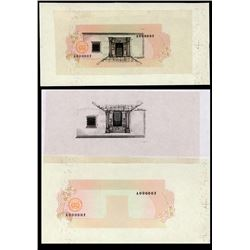 Banco Central De La Republica Dominicana Photographic Essay Proof Sheet.